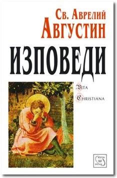 Sofia Buch1