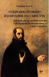 Sofia Buch11