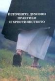 Sofia Buch15