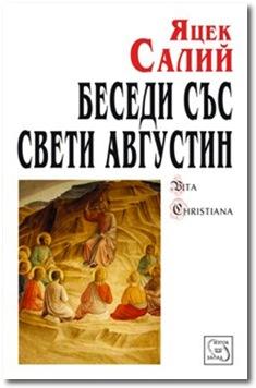 Sofia Buch2