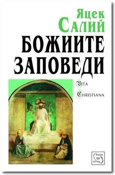 Sofia Buch3
